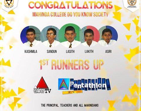 SIRASA TV | PENTATHLON GRAND FINALE  1st Runners Up - Mahinda College Galle