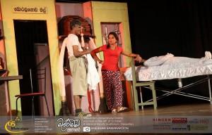 Malwadam anawasyayi drama 17