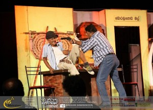 Malwadam anawasyayi drama 4