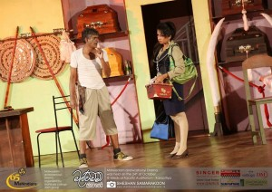 Malwadam anawasyayi drama 9