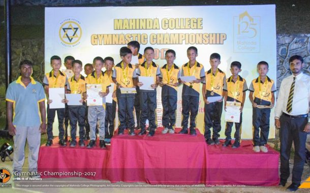 Mahinda College Gymnastic Championship 2017