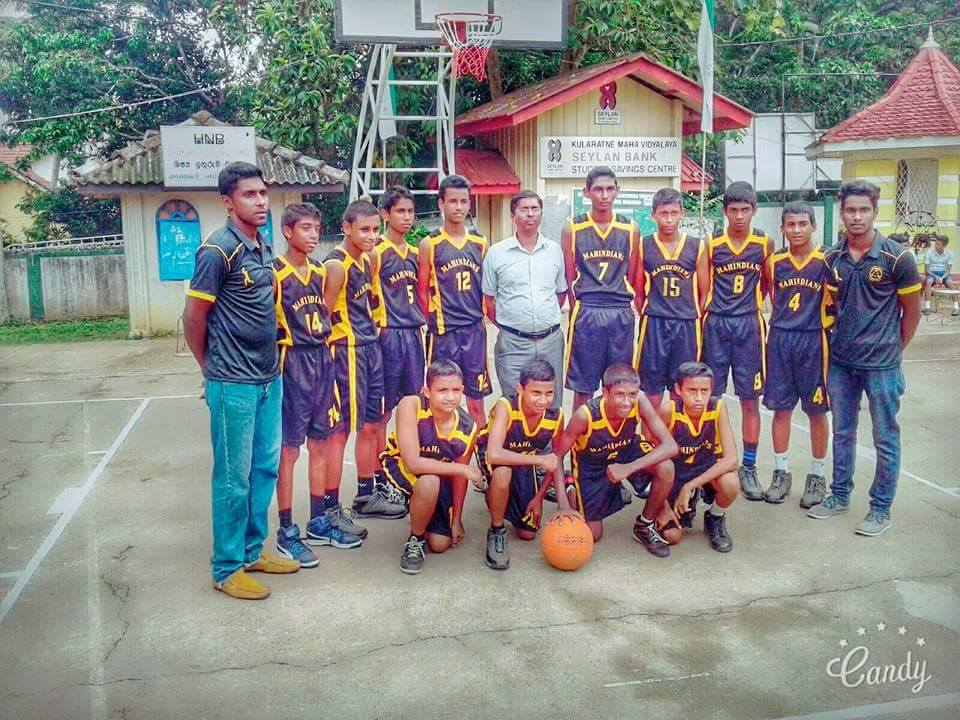 Mahinda College Under 15 Basketball Team wins Southern Province Championship 2017