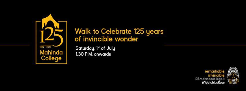 The celebration walk of the 125th Anniversary of Mahinda College