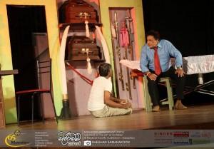 Malwadam anawasyayi drama 12