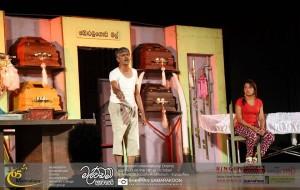 Malwadam anawasyayi drama 18
