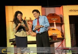 Malwadam anawasyayi drama 5
