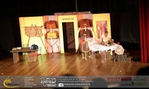 Malwadam anawasyayi drama 7